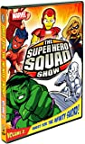 Super Hero Squad Show: Quest for Infinity Sword 2 [DVD] [Import]