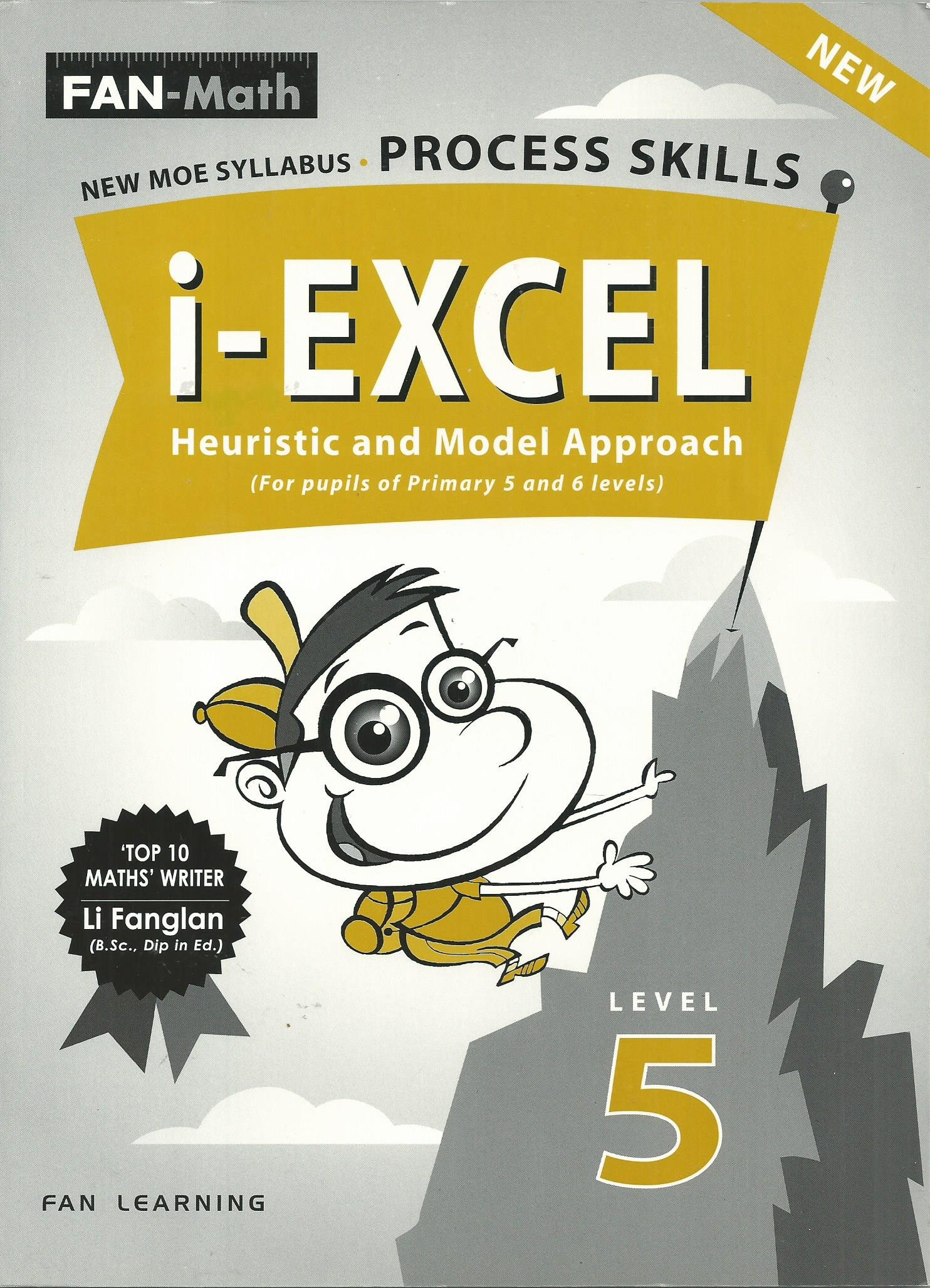 i-Excel Process Skills Heuristic and Model Approach. Level 5 (FAN-Math series) ebook