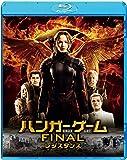 ハンガー・ゲーム FINAL:レジスタンス [AmazonDVDコレクション] [Blu-ray]