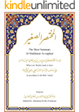 Translated Shafi'i Fiqh: The Short Summary. everything a Muslim needs to know (English Edition)