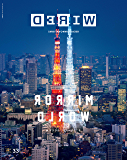 WIRED(ワイアード)VOL.33