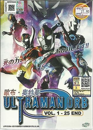 Amazon com: ULTRAMAN ORB - COMPLETE TV SERIES DVD BOX SET (25