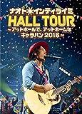 ナオト・インティライミ HALL TOUR ~アットホールで、アットホームなキャラバン2016~(初回限定盤)[Blu-ray]