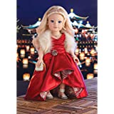 Journey Girls Holiday Doll - Caucasian Fashion Doll