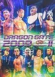 DRAGON GATE 2009 SEASON 2 [DVD]