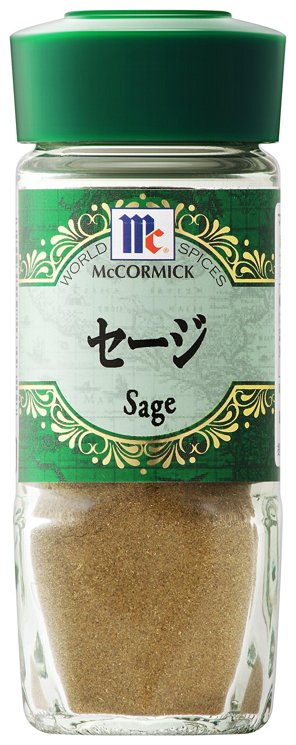 Yuki MC WS sage 15g