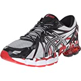 ASICS Men's Gel Sendai 3 Running Shoe