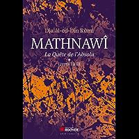 Mathnawî, la quête de l'Absolu : Tomes 1, Livres I à III