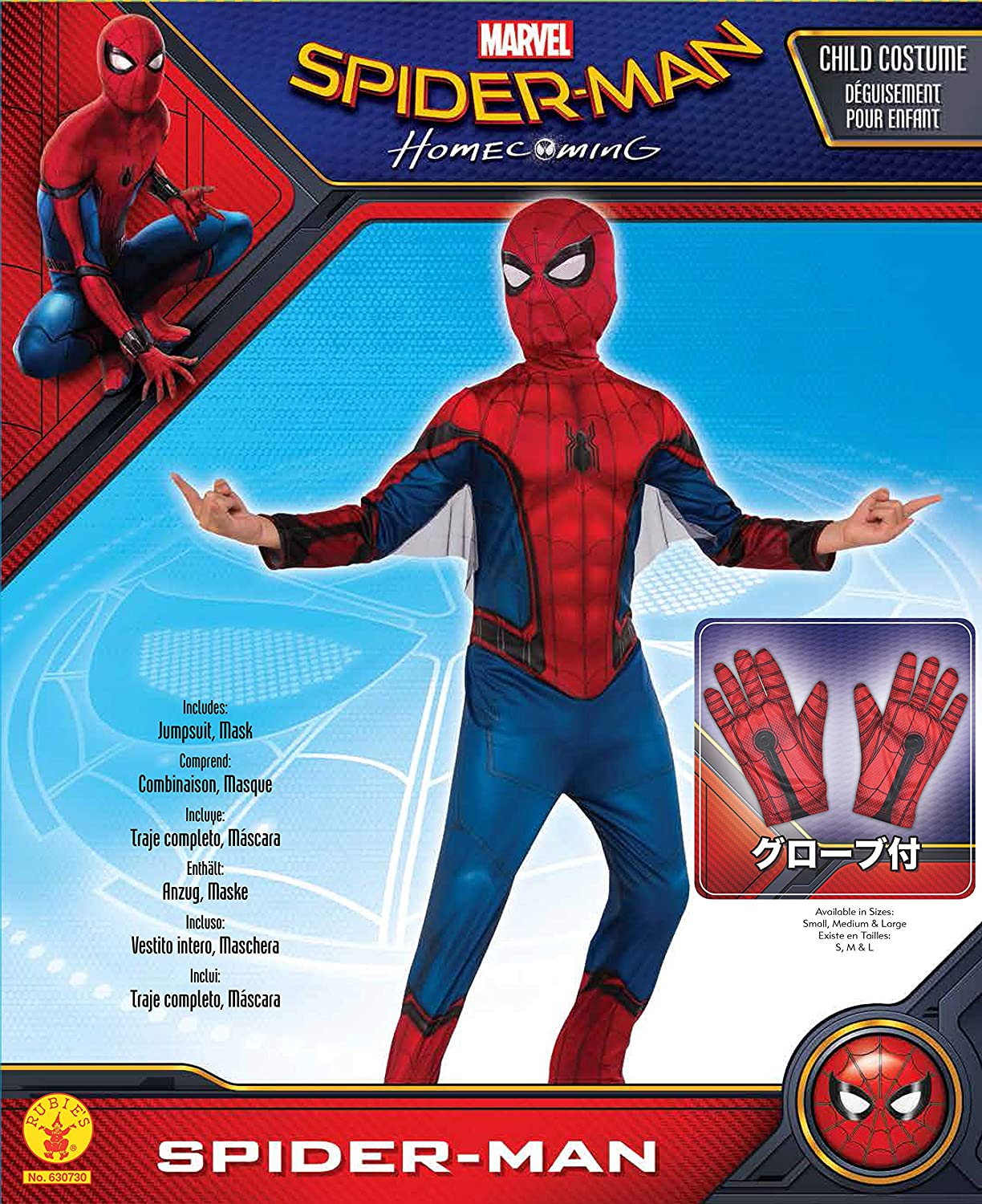 Rubies Costume Spider-Man Homecoming Childs Costume, Multicolor, Large