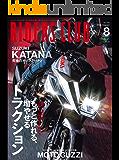 RIDERS CLUB (ライダースクラブ)2019年8月号 No.544(トラクションの新常識)[雑誌]