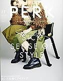 PERK(22) 2017年 11 月号 [雑誌] (GRIND(グラインド) 増刊)