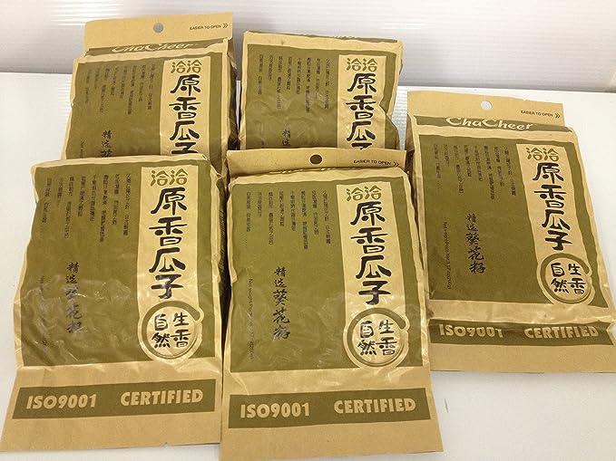 冾冾原香瓜子(塩味) ひまわりの種 260gx5袋