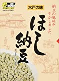 Japanese Dried Fermented Beans - Hoshi Natto, 240g
