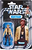 Star Wars E4 Vintage Luke Skywalker Yavin 3.75 inch Figure – Kids Toys & Collectibles -- Ages 4 +