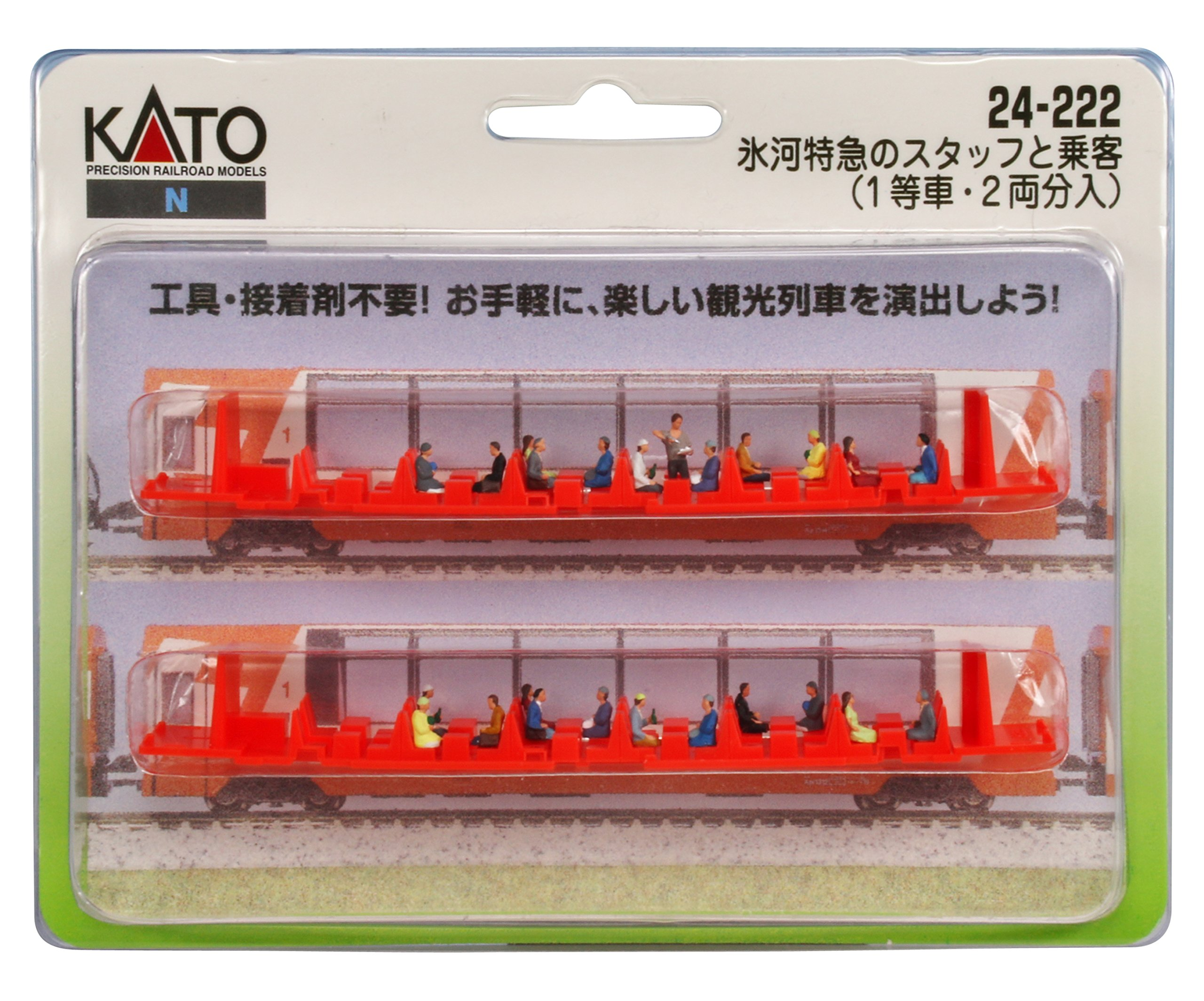 KATO N gauge Glacier Express passenger 2 and the like car-1 bisec.. From Japan