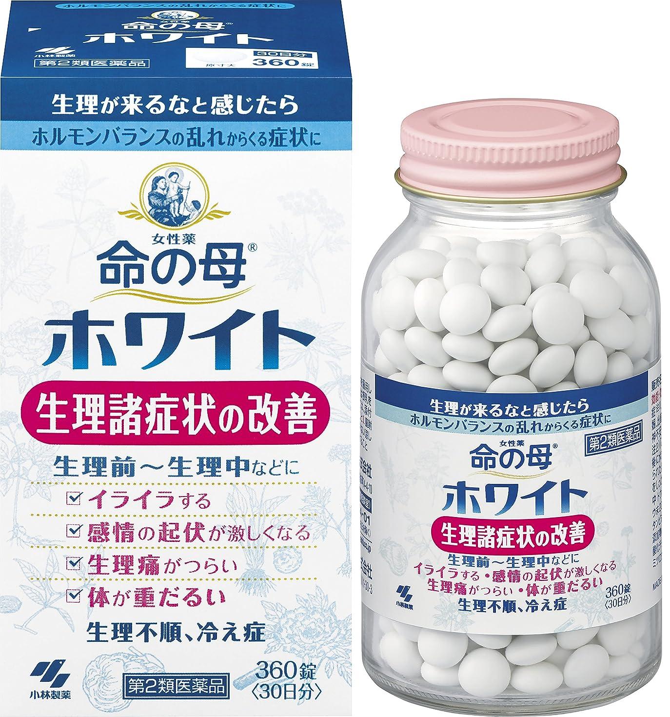 スペル状有毒【第1類医薬品】エンペシドL 6錠 ※セルフメディケーション税制対象商品
