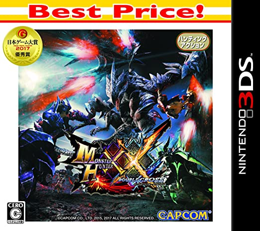 NINTENDO 3DS Monster Hunter XX Best Price JAPANESE VERSION For JAPANESE SYSTEM ONLY!!: Amazon.es: Videojuegos