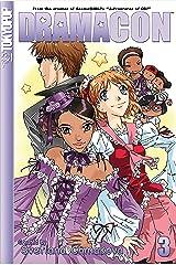 Dramacon manga volume 3 Kindle Edition