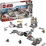 LEGO 乐高  拼插类 玩具  Star Wars 星球大战系列 Crait星球保卫战 75202 9-14岁