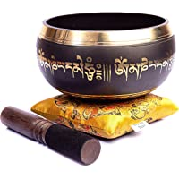 Tibetan Singing Bowl Set - Healing Sound Handmade Antique with Cushion and Mallet For Mindfulness Meditation By…