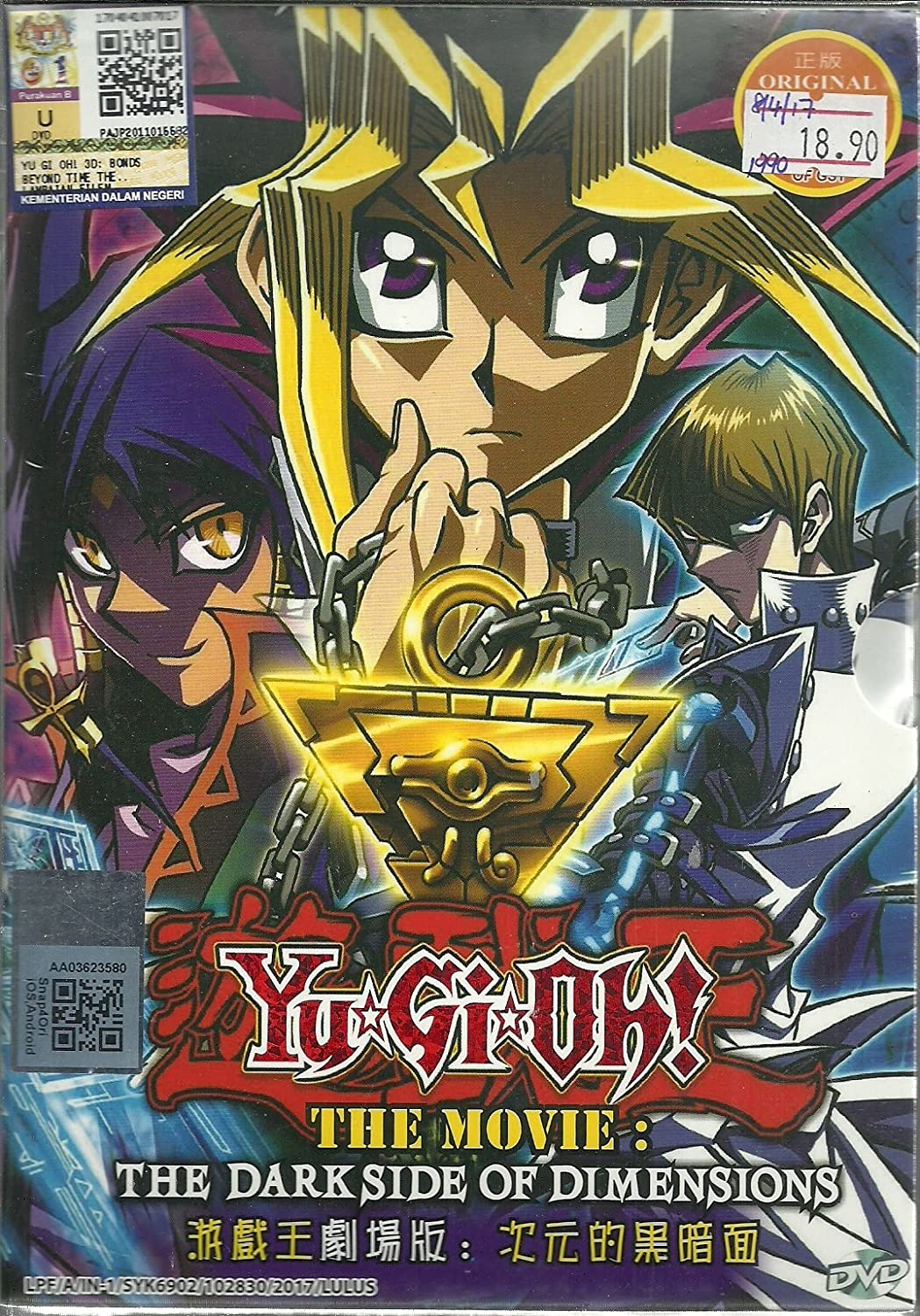 YU-GI-OH! THE MOVIE : THE DARK SIDE OF DIMENSIONS - COMPLETE ANIME