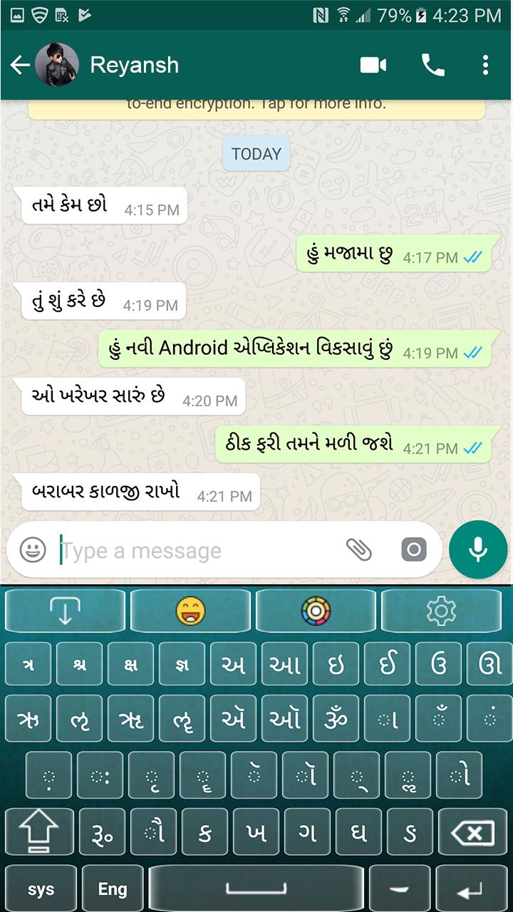 Teclado en inglés Easy Gujarati