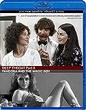 Deep Throat Part II Collection [Blu-ray]