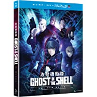Ghost in the Shell: The New Movie Combo + UV on Blu-ray