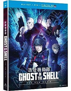 ghost in the shell arise border 2 english dub stream