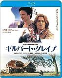 ギルバート・グレイプ [Blu-ray]