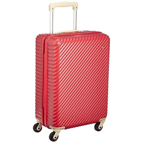 HaNT マイン スーツケース 33リットル