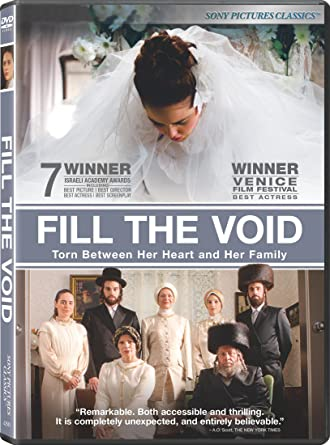 fill the void subtitles english