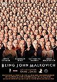 マルコヴィッチの穴 [DVD]