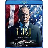 LBJ ケネディの意志を継いだ男 [Blu-ray]