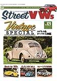 Street VWs (ストリートワーゲン) 2019年 11月号 [雑誌]