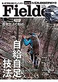 Fielder vol.31 大特集:自給自足技法 (SAKURA MOOK 92)