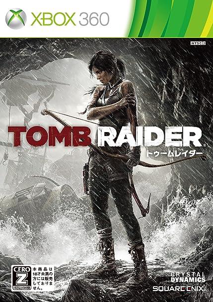 トゥームレイダー(xbox360)