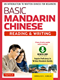 Basic Mandarin Chinese - Reading & Writing Textbook: An Introduction to Written Chinese for Beginners (DVD Included)