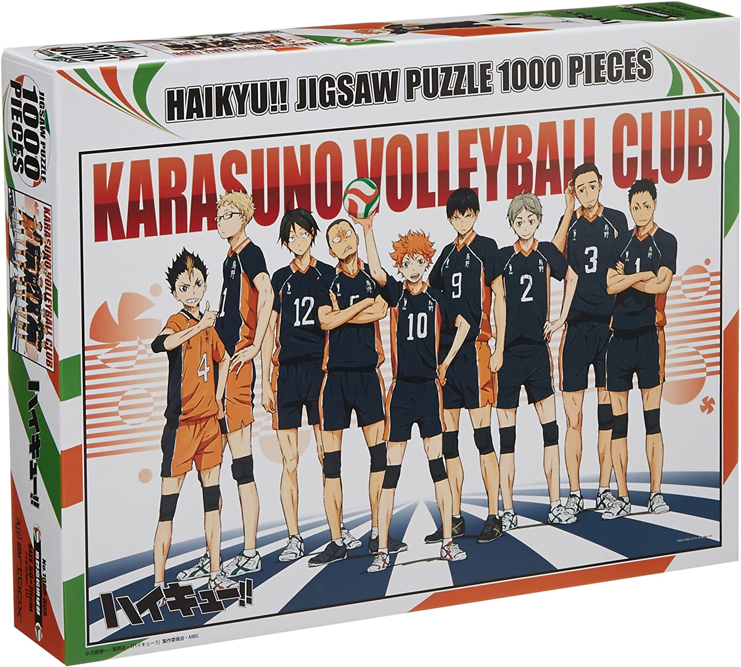 1000 piece jigsaw puzzle Haikyu!!Karasuno High School Volleyball Team(50x75cm)