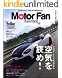 Motor Fan illustrated Vol.126