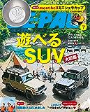 BE-PAL (ビーパル) 2019年 7月号 [雑誌]