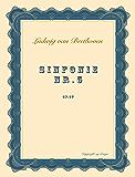 交響曲第5番 作品67 ベートーヴェン交響曲全集