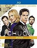 CHUCK/チャック<フォース・シーズン> コンプリート・ボックス [Blu-ray]