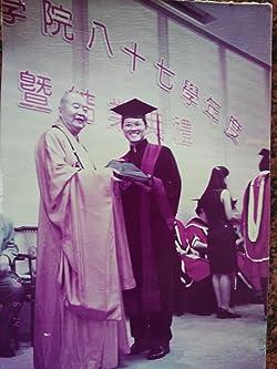 Yuang Shiang Chao