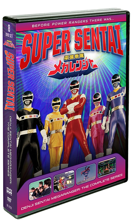 Power Rangers: Denji Sentai Megaranger - Comp Edizione: Stati Uniti Italia DVD: Amazon.es: Kunihiko Oshiba, Atsushi Ebara, Takao Nagaishi: Cine y Series TV