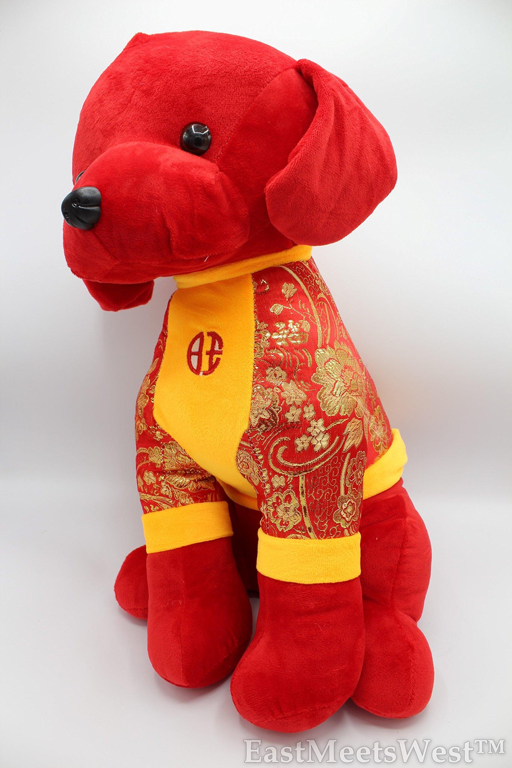19'' Chinese Feng Shui Decoration Dog Zodiac Year of Dog Silk Emdroidered Dress Prosperity Dog Plush Stuffed Animal
