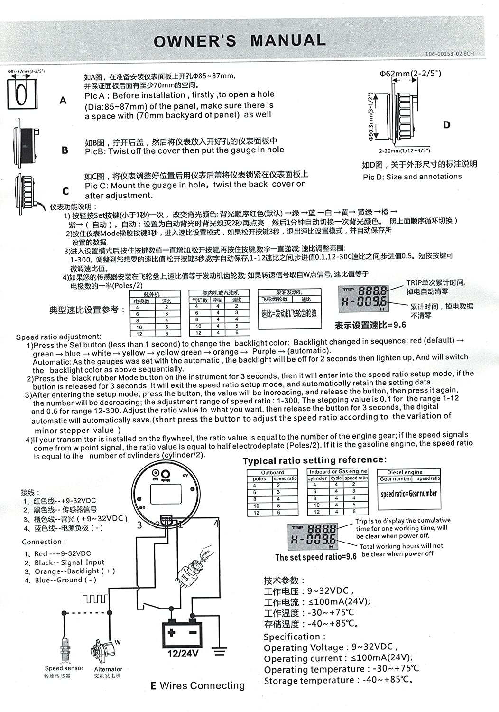 ELING 8000RPM Auto Marine Tachometer Gauge 1-300 Speed Ratio with 8 Colors Backlight 85mm 12V 24V