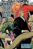 Nura: Rise of the Yokai Clan, Vol. 11