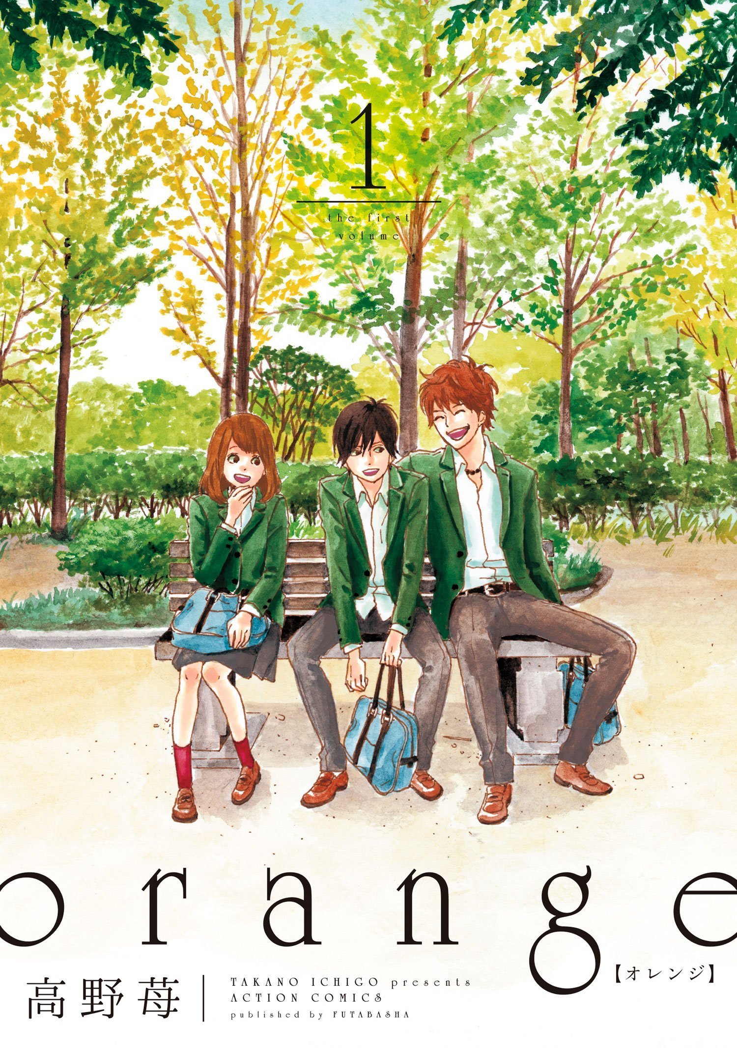 Download orange (2013 edition) 1-3 volume set (Monthly Action) Japanese Edition ebook