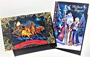 Vintage Double Sided Russian Greeting Cards Happy New Year ? ????? ????? Set of 10pcs